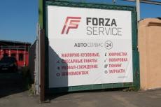forza_003