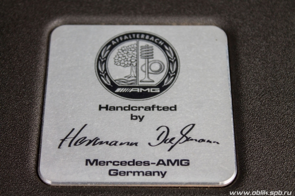 mercedes-E63-AMG-12
