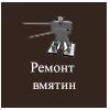 remont-vmjatin-100