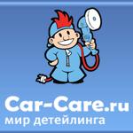 logo-carcare