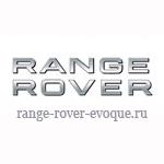 logo-rangerover