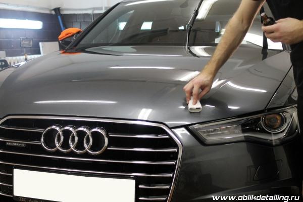 Audi A6 - 21