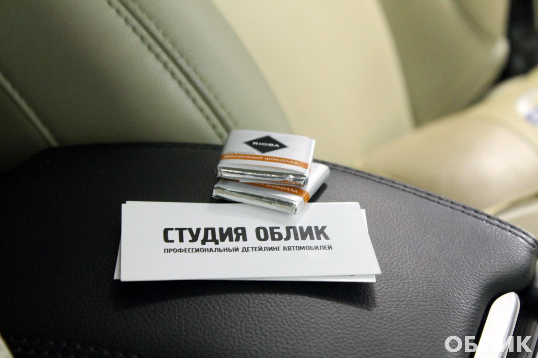 Volvo XC60 — регулярное обновление