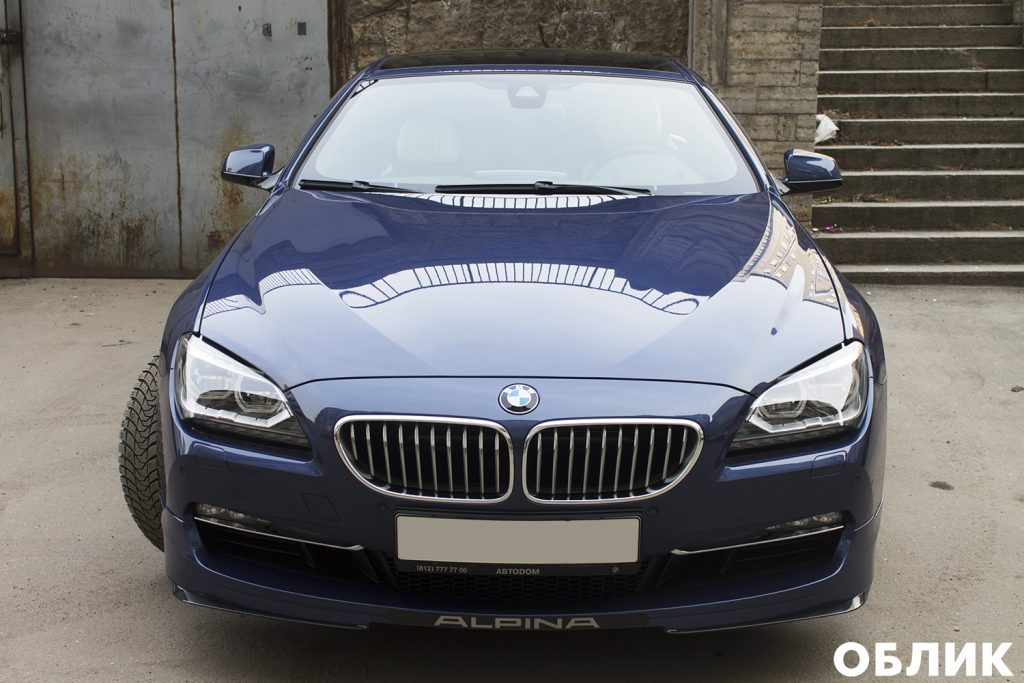 Детейлинг BMW Alpina